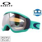 オークリー ゴーグル OAKLEY キャノピー 眼鏡対応 59-145J Canopy スキー スノーボード アジアンフィット