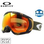 オークリー ゴーグル OAKLEY キャノピー 眼鏡対応 59-463J Canopy Danny Kass Signature スキー スノーボード アジアンフィット 2014 - 2015モデル