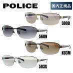 ポリス サングラス POLICE SPL272J 300D/568N/K03M/583X 60 アジアンフィット メンズ アイウェア 2016年 国内正規品