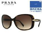 プラダ サングラス アジアンフィット PRADA PR08OS 2AU6S1 57 メンズ レディース