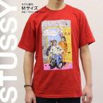 ステューシー STUSSY Tシャツ 半袖 プリント 1902834 Real Deal Blam Red Multicolor スチューシー