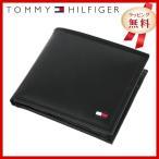 訳あり アウトレット トミーヒルフィガー 財布 TOMMY HILFIGER メンズ 男性 二つ折り 折り財布 折財布 ブラック 黒 31TL25X014-001 0096-5244 01