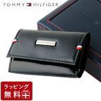トミーヒルフィガー キー ケース TOMMY HILFIGER 六連キー ケース 31TL17X011-001 0094-5168/01 ブラック 黒 レザー メンズ トミー メンズ