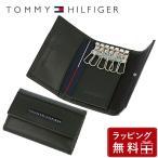 トミーヒルフィガー キー ケース TOMMY HILFIGER 31TL17X017-001 0094-5692/01 ブラック 黒 レザー メンズ トミー メンズ