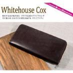 ホワイトハウスコックス 長財布 ブランド 財布 サイフ さいふ Whitehouse Cox S1088 HAVANA ホワイトハウス・コックス