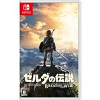 【ゼルダの伝説 ブレス オブ ザ ワイルド】任天堂スイッチ スウィッチソフト NintendoSwitch 新品