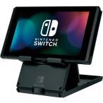 【プレイ スタンド for Nintendo Switch】 任天堂スイッチ スウィッチ 新品