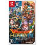 【ドラゴンクエストヒーローズI・II for Nintendo Switch】任天堂スイッチ スウィッチソフト 新品