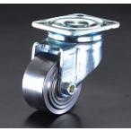 エスコ ESCO 125mm[自在金具]スティール車輪キャスター EA986NN-125