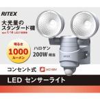 RITEX ライテックス LEDセンサーライト LED-AC314 ムサシ