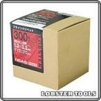 ロブテックス エビ ブラインドリベットエコBOX(150本入) アルミ/スティール 6-12 NSA 6-12EB
