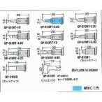 グット goot 替こて先 2.4C型 GP-510RT-2.4C