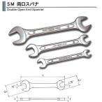旭金属工業 アサヒ ASAHI 両口スパナ 7X8mm SM0708