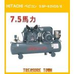 日立産機  省エネ 圧力開閉式ベビコン 5.5P-9.5VP5 50Hz 7.5馬力 コンプレッサー  送料無料 代引不可 直送品
