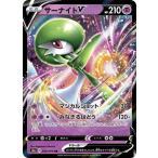 サーナイトV RR S2a 030/070 ポケモンカード