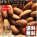 treemark2_value-almond-001