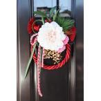 正月飾り ダリアとロープタッセルの壁飾り しめ縄 飾り ダリア 41cm Lサイズ