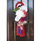 正月飾り ダリアとタッセルの壁飾り しめ縄飾り しめ縄 41cm