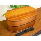 (メンズ小判弁当(木製) 弁当箱 ランチ 2段 大きい