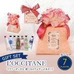 ロクシタン ハンドクリーム ギフトセット プレゼント フラワーボックス 選べるロクシタン 2本セット L'OCCITANE 可愛いギフトセット 女性
