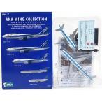 【4A】 エフトイズ 1/500 ANAウイングコレクション BOEING ボーイング 737-200+727-200 タイプB(JA8328) (JA8355) 旅客機 ANA 半完成品 単品