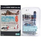 【2B】 エフトイズ 1/144 ヘリボーンコレクション Vol.6 EC-135 警察ヘリ 単品