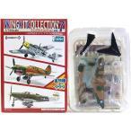 【2S】 エフトイズ 1/144 ウイングキットコレクション Vol.7シークレット P-40E ウォーホーク オーストラリア空軍 第77飛行隊 単品