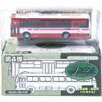 【5】 トミーテック 1/150 ザ・バスコレクション 第4弾 三菱 MP218/618 京阪バス 単品