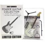 【WF2007-2】 エフトイズ 1/8 フェンダーギターコレクション ストラトキャスター ホワイト WF/ワンフェス2007 夏限定塗装Ver 単品