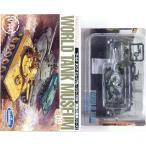 【2】 タカラ 1/144 ワールドタンクミュージアム Vol.9 戦後の戦車シリーズ AMX30戦車 (ノーマル仕様) 冬季迷彩 単品