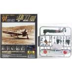 【3】 童友社 1/100 翼コレクション 第7弾 隼II型 飛行第25戦隊 第3中隊長 搭乗機 戦闘機 半完成品 単品