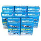 エフトイズ 1/500 ANAウイングコレクション Vol.4 全8種 シークレットを含まない  旅客機 飛行機 半完成品 ミニチュア