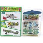 【3S】 エフトイズ F-TOYS 1/144 ウイングキットコレクション Vol.9 WWII 初期戦闘機編 シークレット ハリケーンMK.IIC イギリス空軍 第34飛行隊 半完成品 単品