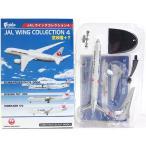 【5】 エフトイズ 1/500 JALウイングコレクション Vol.4 ボーイング/BOEING 767-300(Japan Endless Discovery) JA614AJ 単品