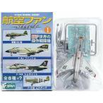 【5】 エフトイズ 1/144 航空ファンSELECT Vol.1 F-100D スーパーセイバー アメリカ空軍第20戦術戦闘航空団 司令官機 戦闘機 ミニチュア 半完成品 単品