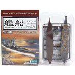 【1B】 エフトイズ 1/2000 艦船キットコレクション Vol.4 戦艦 武蔵 Btype(洋上Ver) 戦艦 潜水艦 ミニチュア 半完成品 単品