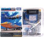 【2】 タカラ TMW 1/700 世界の翼 SP ポケモンジェット B747-400 ANA ポケモンジェット インターナショナル 単品