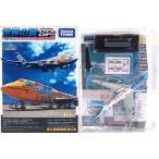 【3】 タカラ TMW 1/700 世界の翼 SP ポケモンジェット B747-400D ANA ポケモンジェット 1999 旅客機 半完成品 単品