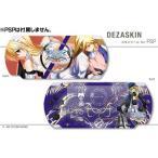 【1761】 BLAZBLUE (ブレイブルー) スキンシール for PSP-2000 デザイン10 アニメ ゲーム フィギュア 在庫品