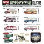 タルガ タッカー 1/110 昭和おもひでバス5 コレクションセット 全6種セット 金属缶入 限定商品 バスコレクション