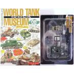 【16】 タカラトミー 1/144 ワールドタンクミュージアム Vol.8 M8 グレイハウンド装甲車 単色迷彩&シュビムワーゲン 単色迷彩 ミリタリー 完成品 単品