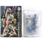 コスモフリートコレクション 機動戦士ガンダム ACT1  0079  一年戦争編  BOX   フィギュア ドール