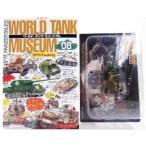 【10】 タカラ 1/144 ワールドタンクミュージアム Vol.8 M4A3シャーマン 2色迷彩 戦車 ミリタリー 完成品 単品