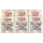 【6SET】 タカラ 1/150 昭和の町並みミニモデル 全6種セット(シークレットを含まない) 単品