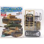 【2S】 エフトイズ 1/144 バトルタンクキットコレクション Vol.1 シークレット III号戦車 1943年 ロシア 戦車 半完成品 単品