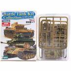 【2B】 エフトイズ 1/144 バトルタンクキットコレクション Vol.1 パンターG型 1944年 東プロイセン 戦車 半完成品 単品