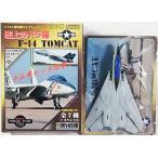 【2】 童友社 1/144 現用機コレクション 第2弾 艦上のドラ猫 F-14 トムキャット VF-103 ジョリーロジャース 戦闘機 ミニチュア 半完成品 単品
