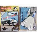 【5】 童友社 1/144 現用機コレクション 第2弾 艦上のドラ猫 F-14 トムキャット VF-2 バウンティハンターズ 戦闘機 ミニチュア 半完成品 単品