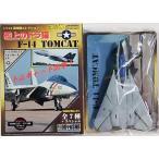 【SP】 童友社 1/144 現用機コレクション 第2弾 艦上のドラ猫 シークレット F-14 トムキャット VF-103 ジョリーロジャース Xmasバージョン 戦闘機 半完成品 単品
