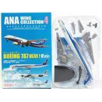 【2】 エフトイズ/F-TOYS 1/500 ANA ウイングコレクション 4 ボーイング 777-300 トリトンブルー 半完成品 旅客機 ミニチュア BOXフィギュア 単品